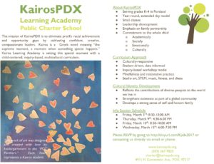 KairosPDX Recruitment Flier 2017 FINAL